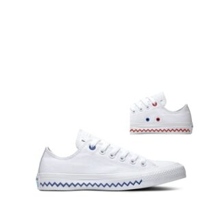 pronti-232-1c2-converse-baskets-sneakers-toiles-blanc-fr-1p